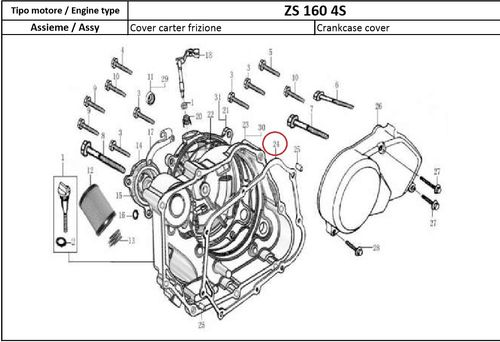 OHVALE 160 4S Gasket R.Crankcase Cover